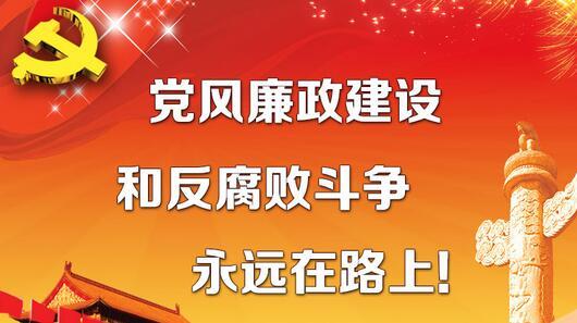 2018年,甘肃省正风反腐怎么干