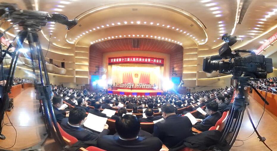 【全景视频】VR带你看两会·甘肃省第十三届人民代表大会第一次会议现场