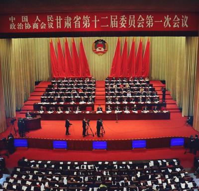 政协甘肃省十二届一次会议在兰州开幕(组图+视频)