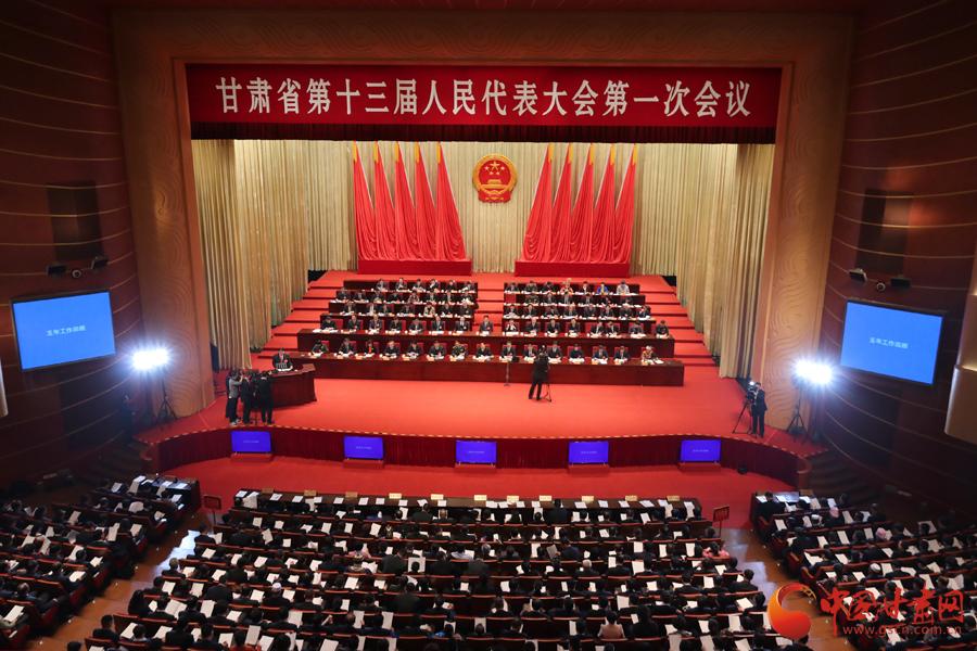 甘肃省第十三届人大一次会议第二次全体会议在兰州举行(组图)