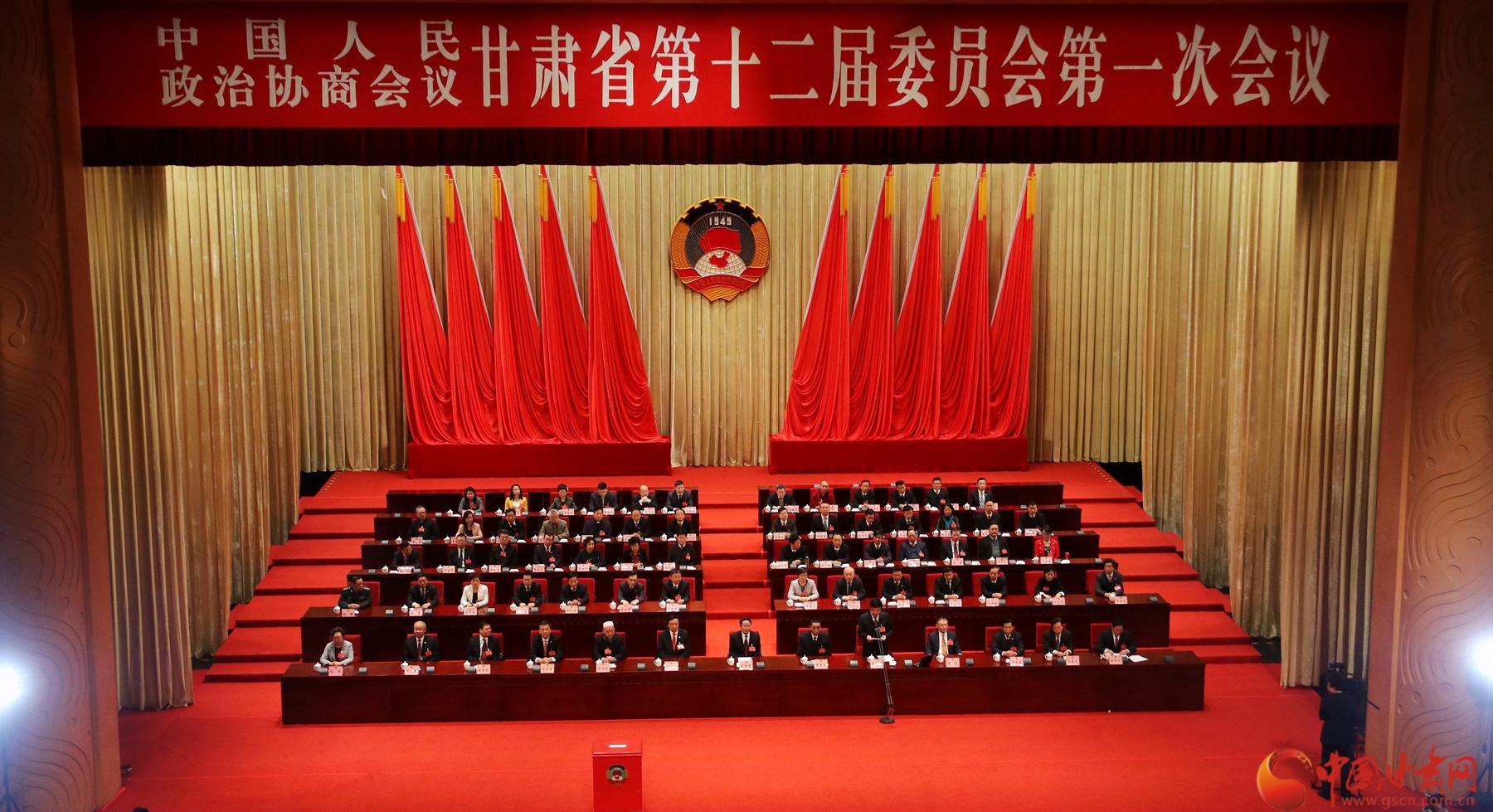 政协甘肃省十二届一次会议在兰州胜利闭幕(组图)
