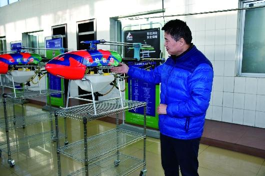 甘肃省首个植保无人机生产项目在酒泉玉门投产(图)