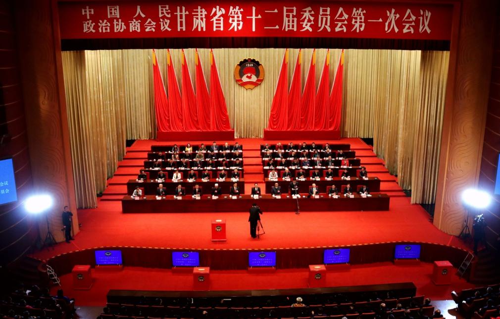 甘肃去年制定修改11件地方性法规 加强生态领域立法