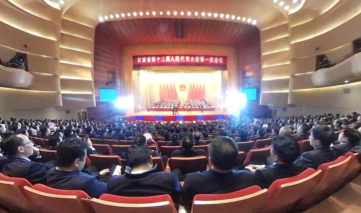 【全景视频】VR带你看两会·甘肃省第十三届人民代表大会第一次会议闭幕