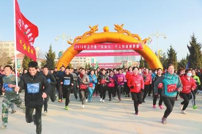 """庆阳市正宁县举办2018年""""庆双节""""千人环城越野赛"""