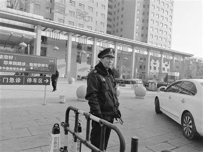 重庆时时彩9.7投注平台:为患者免费代停车_甘肃省人民医院便民举措获点赞
