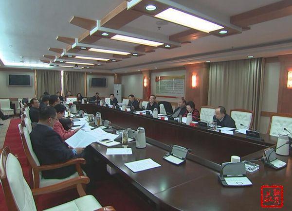 酒泉市委常委会召开会议(图)