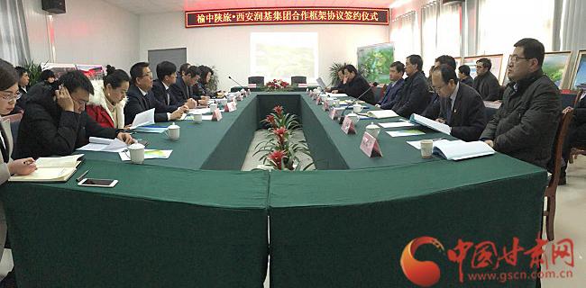 兴隆山国际旅游度假区项目合作签约仪式在兰州榆中举行(图)