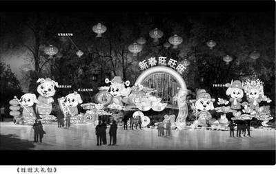 """""""2018金城西固迎春灯会""""游玩手册"""