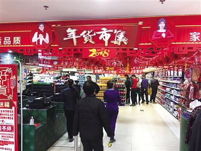 甘肃:采办年货渠道多手机支付更便捷