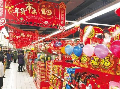 """【新春走基层】兰州年货市场火热 """"年味""""渐浓"""
