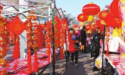 定西市安定区各个市场的年货丰富 洋溢祥和喜气节日气氛