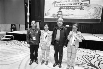 """金沙国际娱乐场开户:甘肃两名中学生名字刻上""""少年星一号"""""""