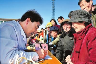 """2018年平凉市文化科技卫生""""三下乡""""集中示范活动在崆峒区白水镇举行"""
