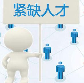 【绿色通道】甘肃赋予县级公立医院用人招人自主权