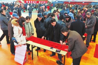 """张掖""""迎新春,送春联""""公益活动在甘州区举行"""