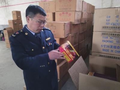 兰州市工商局联合多部门开展烟花爆竹专项检查 212箱烟花爆竹被查