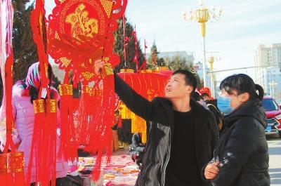 春节临近 白银市会宁县城乡节日氛围渐浓