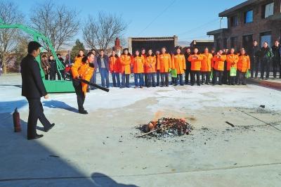 白银市平川区举办森林防火培训班