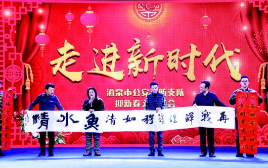 """酒泉市消防部队""""走进新时代""""迎新春文艺晚会精彩上演(图)"""