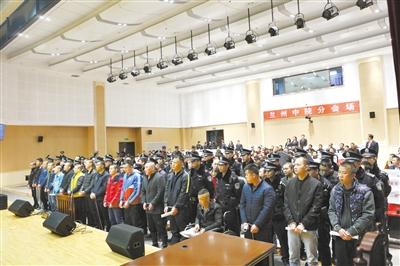 扫黑除恶专项斗争以来 甘肃省首例黑社会性质组织案昨日宣判