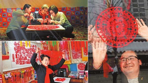 庆阳剪纸——连接世界的文化纽带(组图)