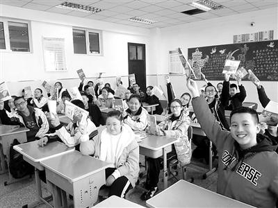 兰州市40万中小学生今起开课(图)