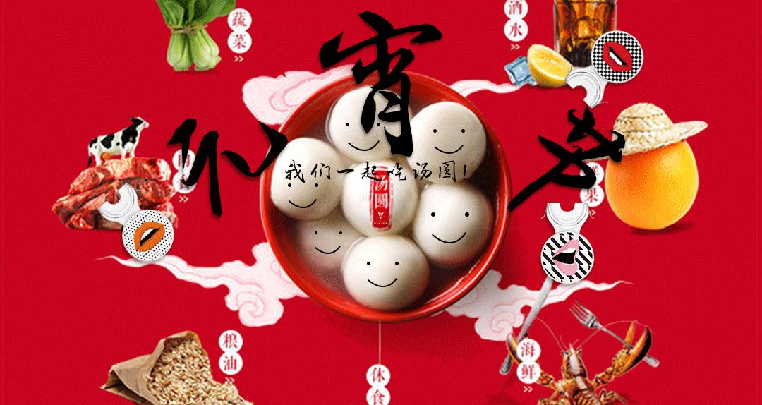 甘肃各地传统元宵节的别样风俗