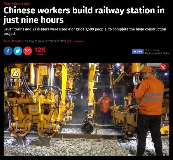 加拿大蛋蛋凤凰预测:中国工人施工视频令马斯克惊叹:比美国快100多倍!