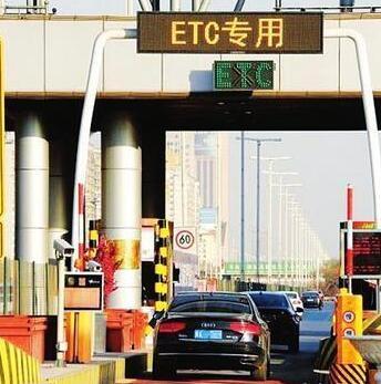 甘肃:ETC用户实现网上申办 功能多:充值、查询、注销等都能办