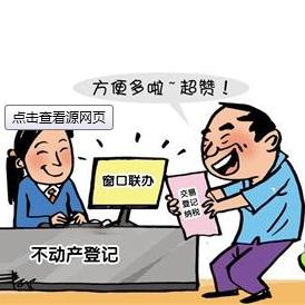 """【意见】甘肃省全面推行""""四办""""改革"""
