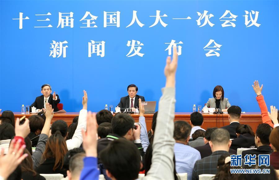 北京赛车pk10开奖号:十三届全国人大一次会议举行新闻发布会
