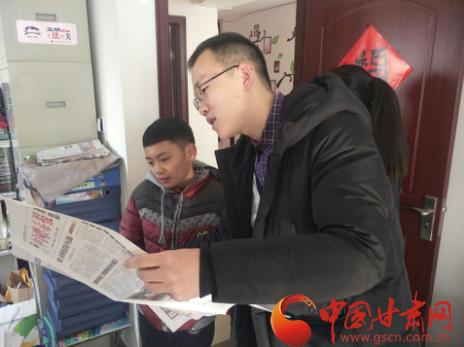 北京赛车能稳赚钱:兰州城关区拱星墩街道:禁毒事关你我他(图)