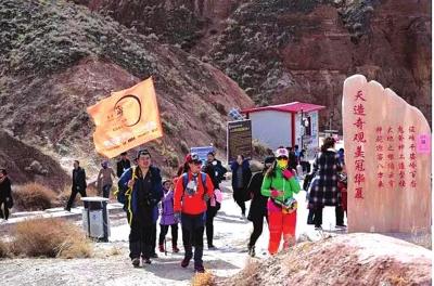 张掖肃南县举办迎三八徒步活动