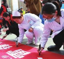 兰州:近十万志愿者开展志愿服务活动
