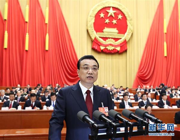 北京赛车pk10投注平台:俄媒评中国政府工作报告:中国的改革将持续深化