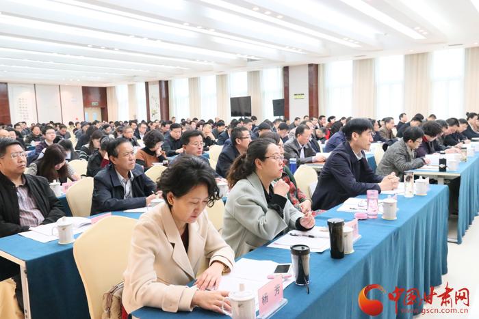 甘肃社会主义学院举行2018年春季开学典礼(图)
