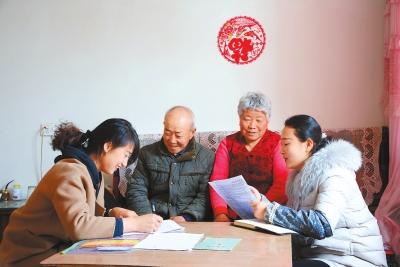 砥砺奋进写新篇 ——庆阳市推进各项重点工作高质量发展
