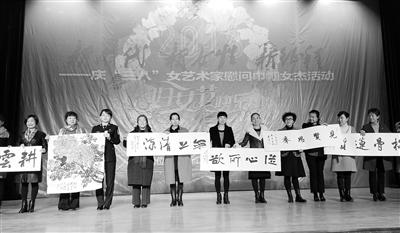 甘肃省女艺术家慰问三八红旗手(图)