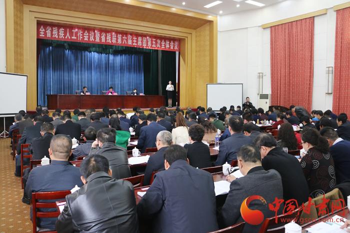 今年甘肃省残联将符合条件的贫困残疾人全部建档立卡(图)