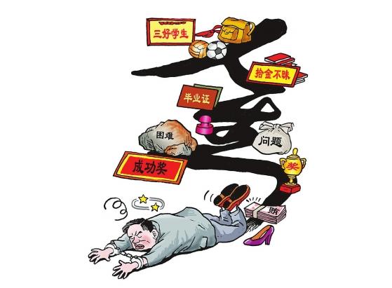【每周漫画】漫画