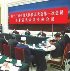 中外媒体聚焦甘肃代表团开放日 林铎唐仁健等代表回答提问