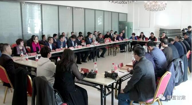 凝聚乡情 共谋发展——兰州镇原商会第一届三次理事会在兰召开(图)
