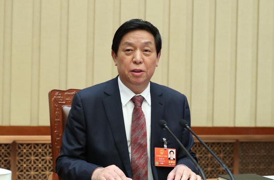 十三届全国人大一次会议主席团举行第四次会议