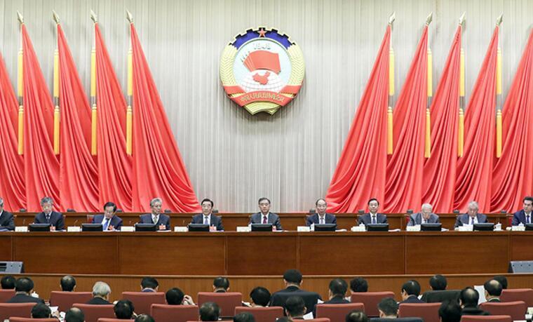 全国政协十三届一次会议主席团举行第二次会议 汪洋主持
