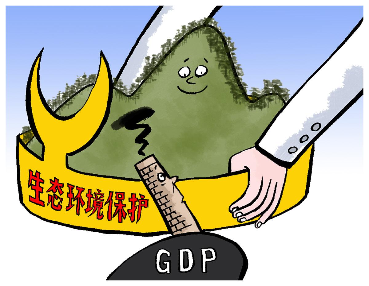 """【两会陇平】摒弃""""GDP论英雄""""情结,时时彩平台ett谋求生态发展之道"""