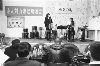 第五届甘肃青年诗会百人诗歌朗诵会首场刘山诗歌朗诵会在兰举办
