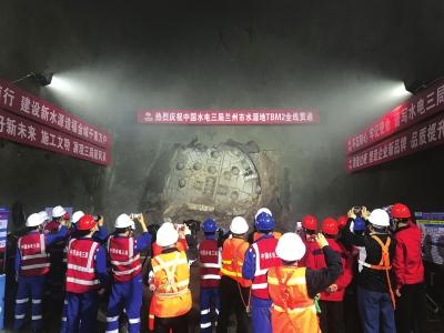 兰州市水源地建设最新进展:32公里输水主隧洞贯通(图)