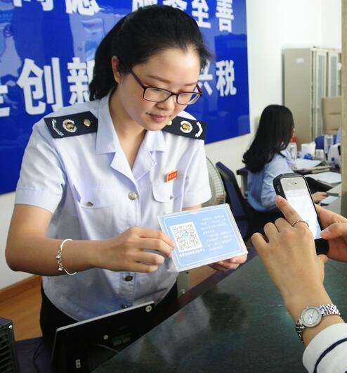 甘肃省将建全省统一涉税信息交换平台 实现全省涉税信息的交换和共享