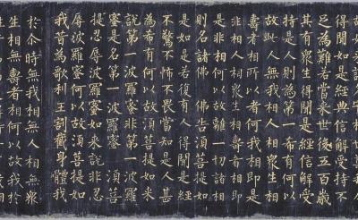 【视点】敦煌藏经洞里的中国书法史(图)